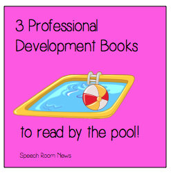 Summer Professional Development {Guest Post}